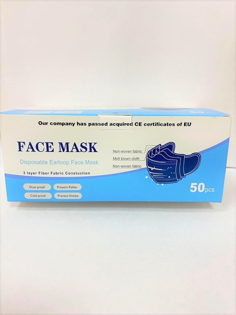 Face Masks - 3 boxes of 50pcs