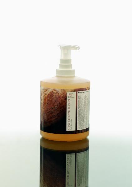 KORRES LIQUID HAND SOAP WALNUT 400ml