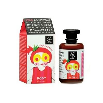 Apivita Propoline Kids Pomegranate & Honey Shampoo & Conditioner 250ml