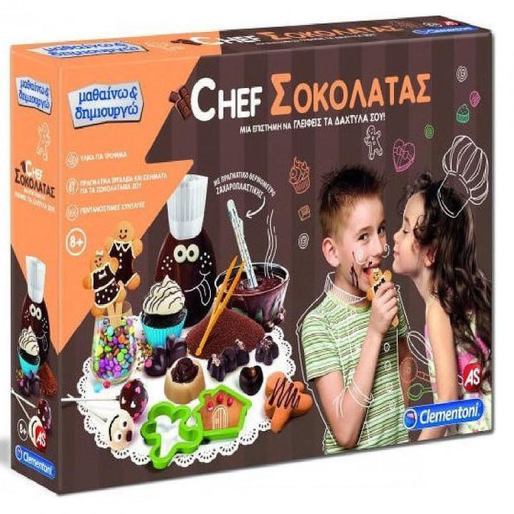 Chef Σοκολάτας - Μαθαίνω & Δημιουργώ