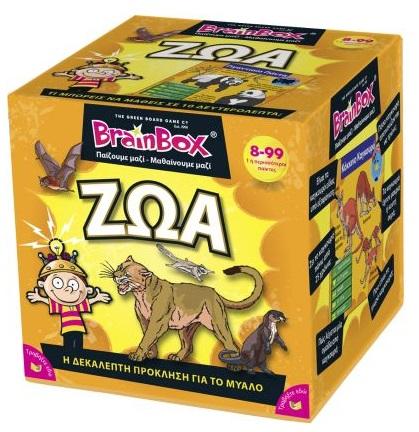 Brain Box - Ζώα
