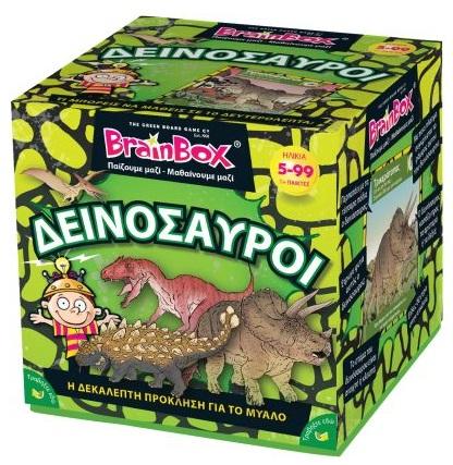 Brain Box - Δεινόσαυροι