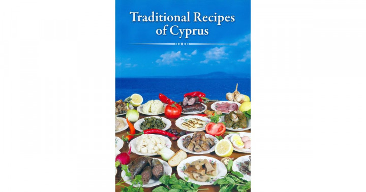 TRADITIONAL RECIPES OF CYPRUS BOOK