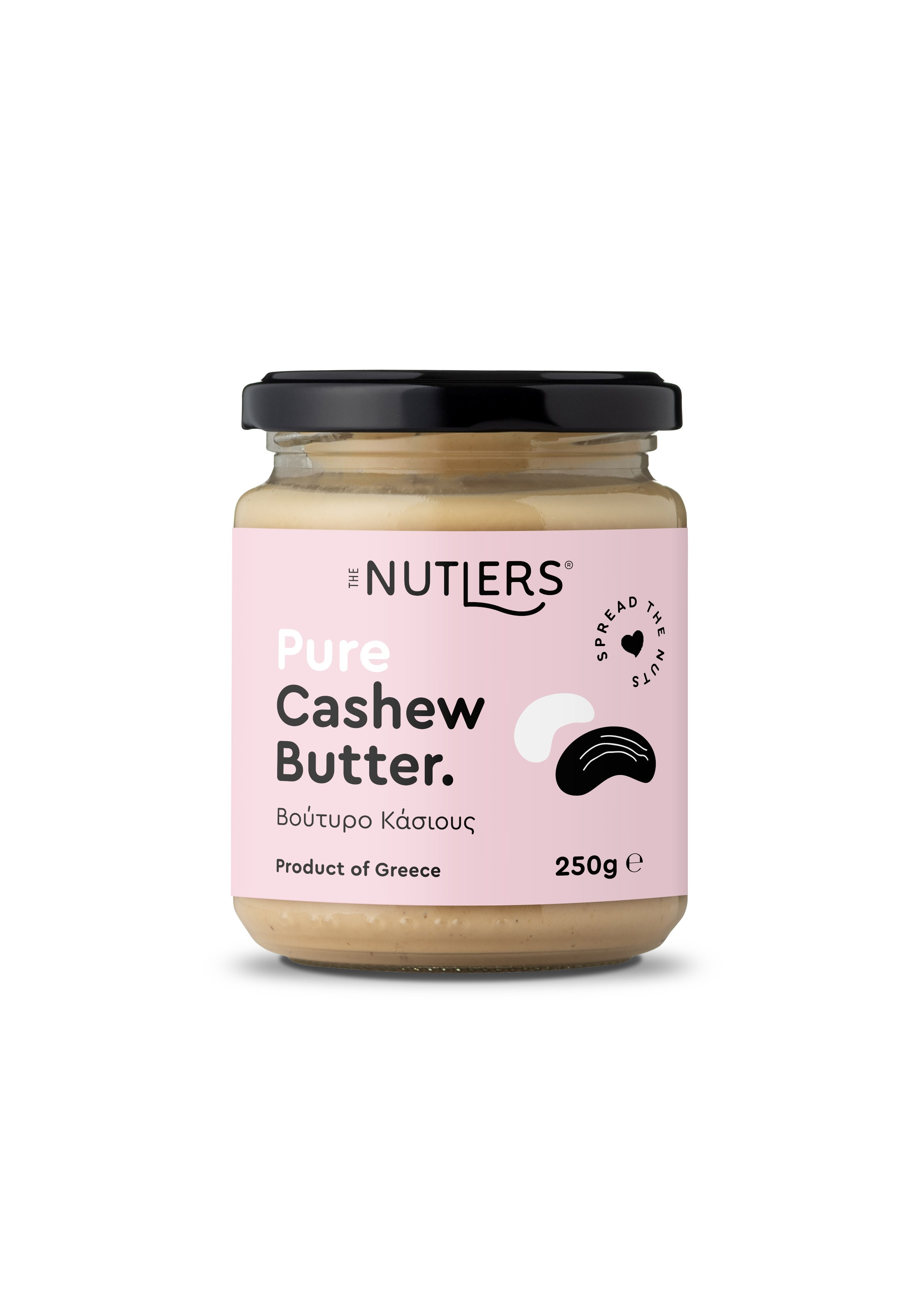 The Nutlers CASHEW BUTTER