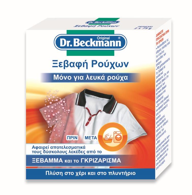 DR.BECKMANN COLOUR RUN REMOVER 2x75g
