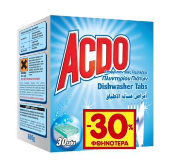 ACDO DISHWASHER TABS 30s 600g