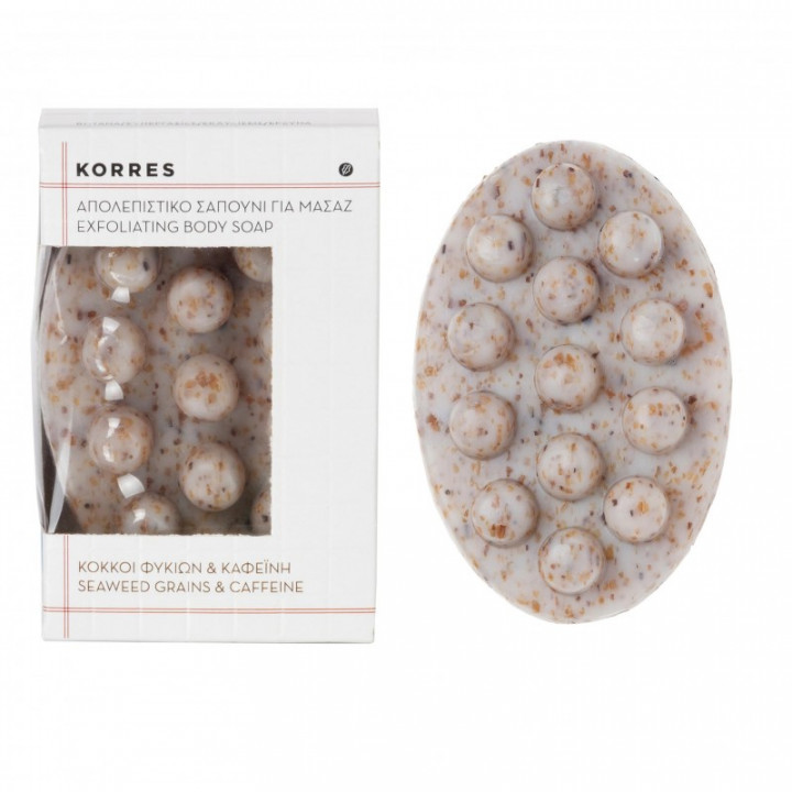 Korres Exfoliating Soap 125g