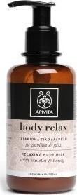APIVITA Relax BODY MILK with HONEY & VANILLA 200ml