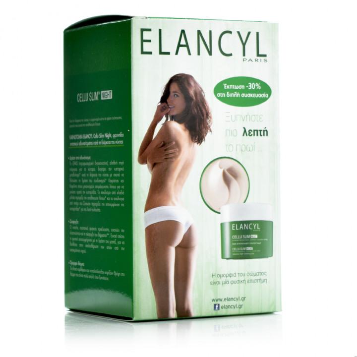 Elancyl Cellu-slim Night 2 X 250ml