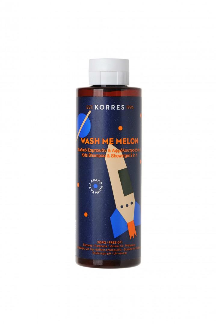 Korres Melon Boys Girls Shampoo 250ml