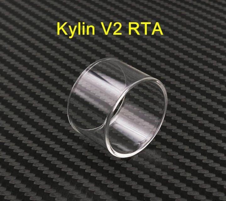 VANDY VAPE KYLIN V2 GLASS TUBE