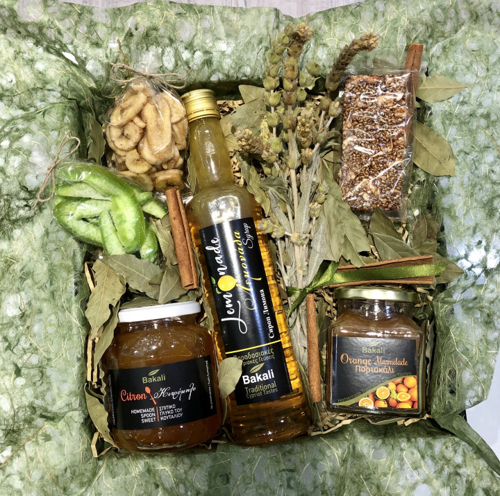 Gift box #106