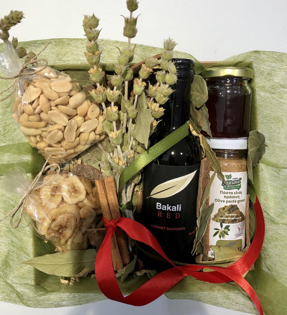 Gift box #13