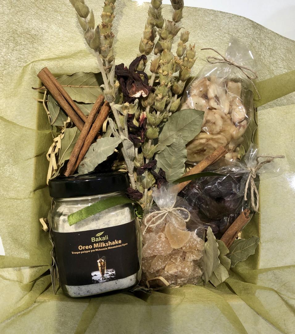 Gift box #20