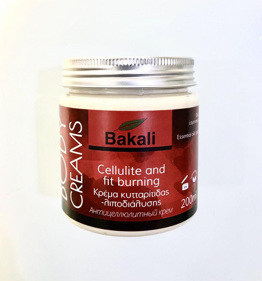 Cellulite cream 200ml