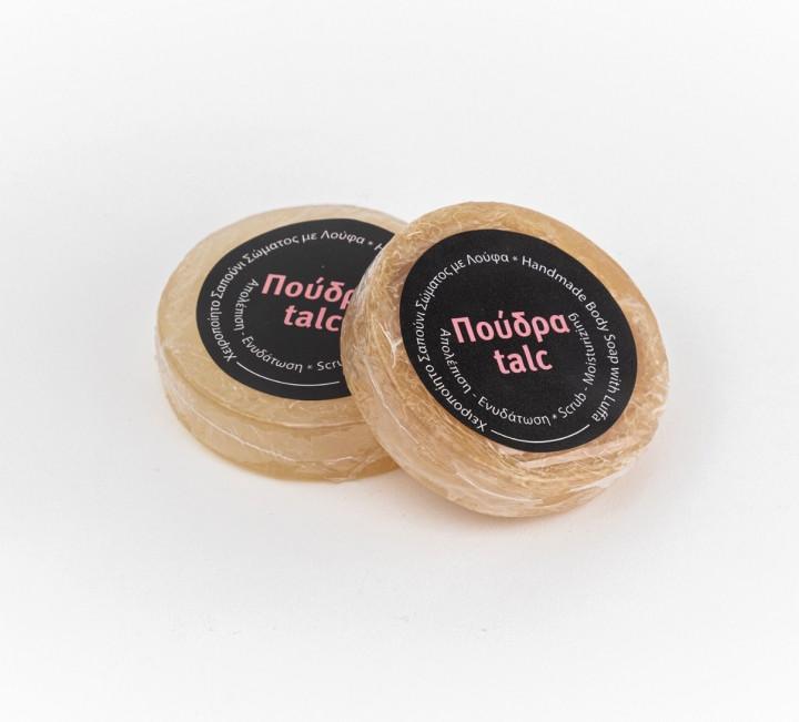 Handmade Body Soap with Luffa - Talc