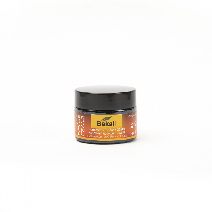 Sunscreen face cream 50 ml