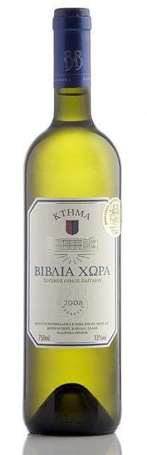 KTIMA BIBLIA CHORA WHITE 75CL