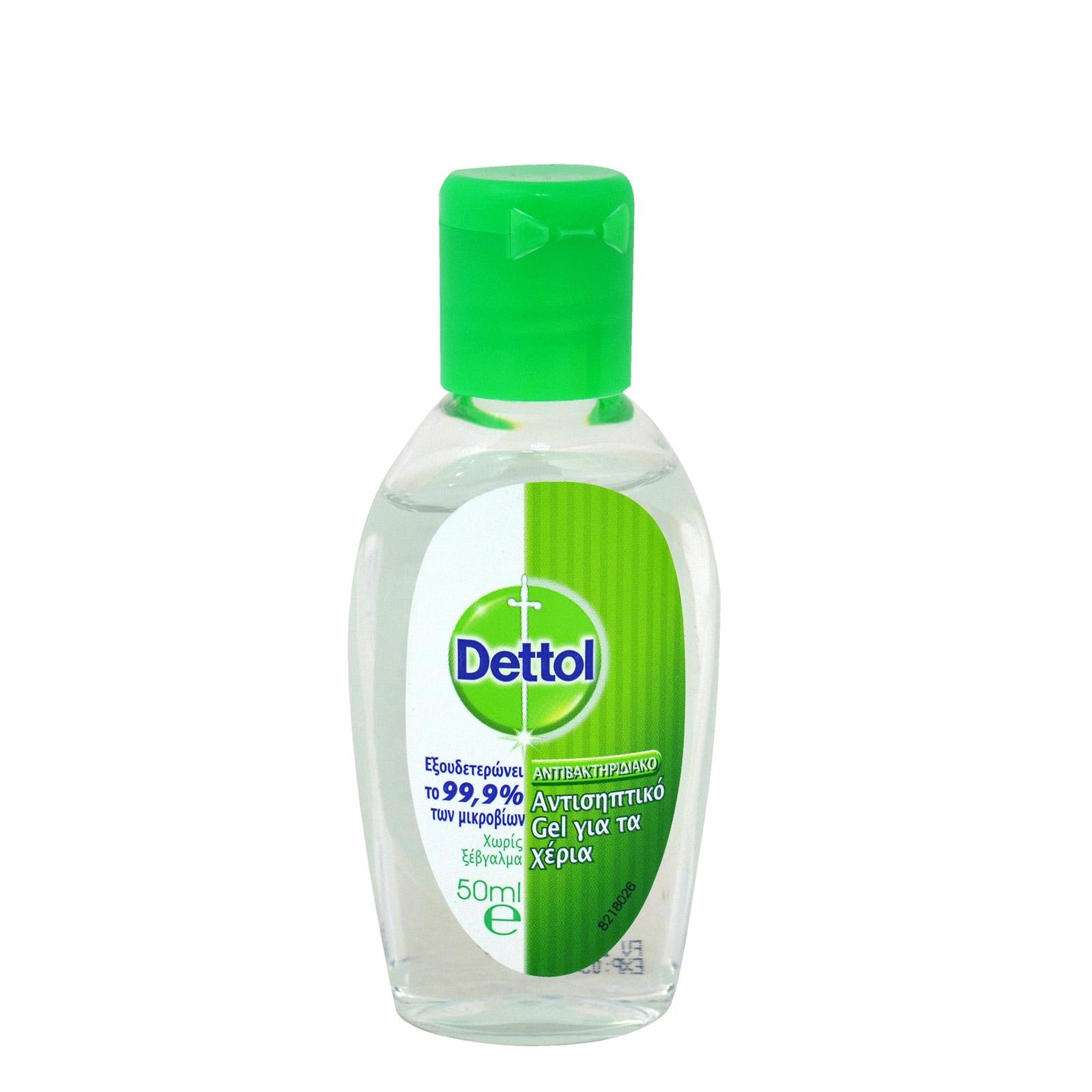 Dettol Hand Sanitizer Gel 50ml
