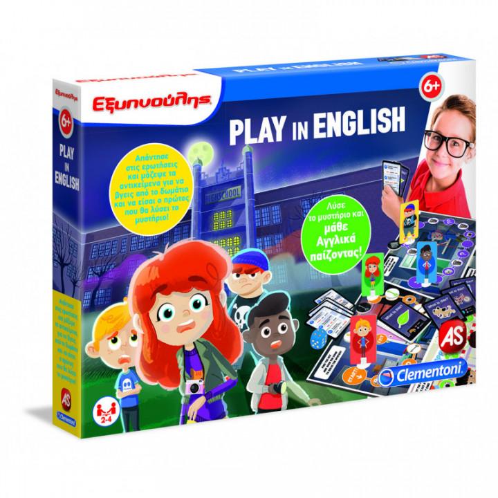 CLEMENTONI Εξυπνούλης Play in English