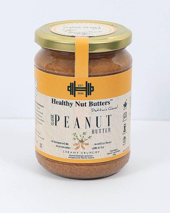 100% Classic Peanut Butter 370g