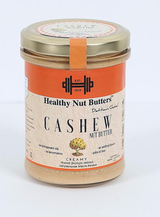 100% Classic Cashew Butter 212g