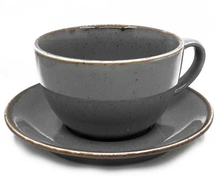 Coffee/Tea Set 340ml - Dark Grey
