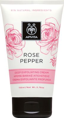 Apivita Body Scrub Rose Pepper 150ml