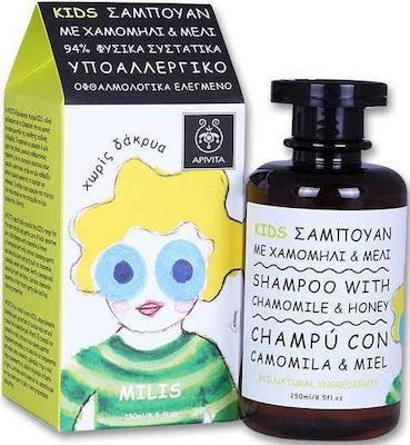 Apivita Propoline Kids Chamomile & Honey Shampoo 250ml