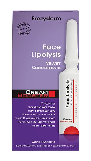Frezyderm Face Lipolysis 5ml