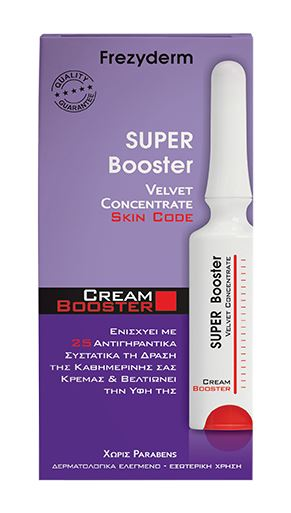 Frezyderm Super Booster 5ml
