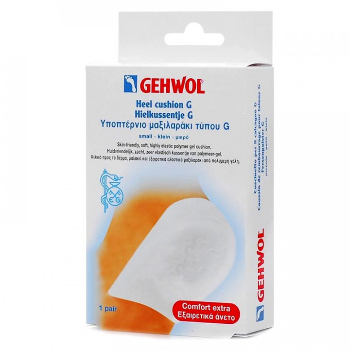 GEHWOL HEEL CUSHION G SMALL x2