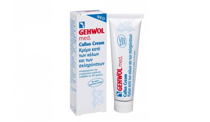 Gehwol Med Callus Cream 75ml