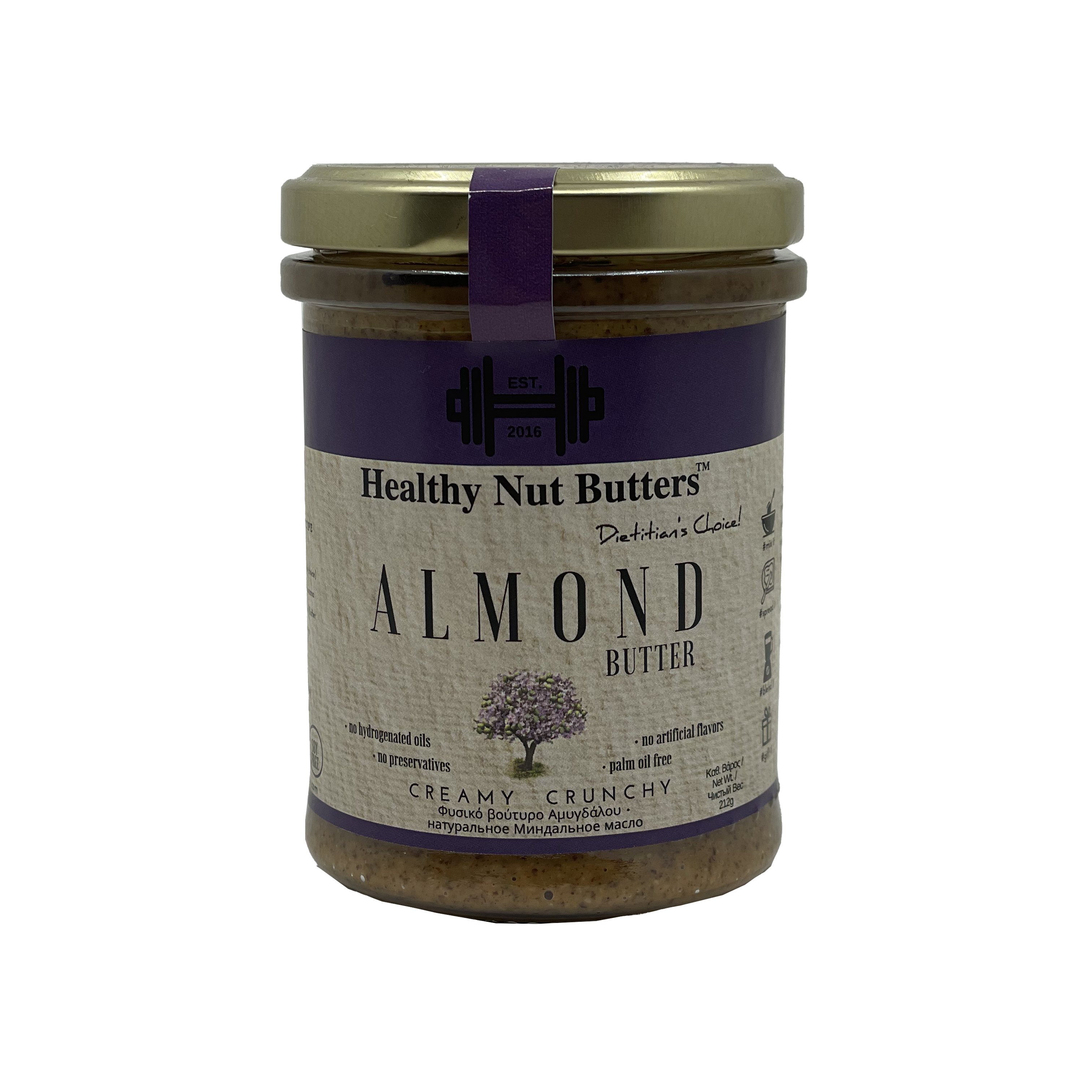 100% Classic Almond Butter 212g