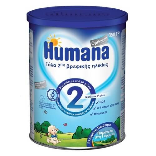 HUMANA 2 OPTIMUM TIN 350G