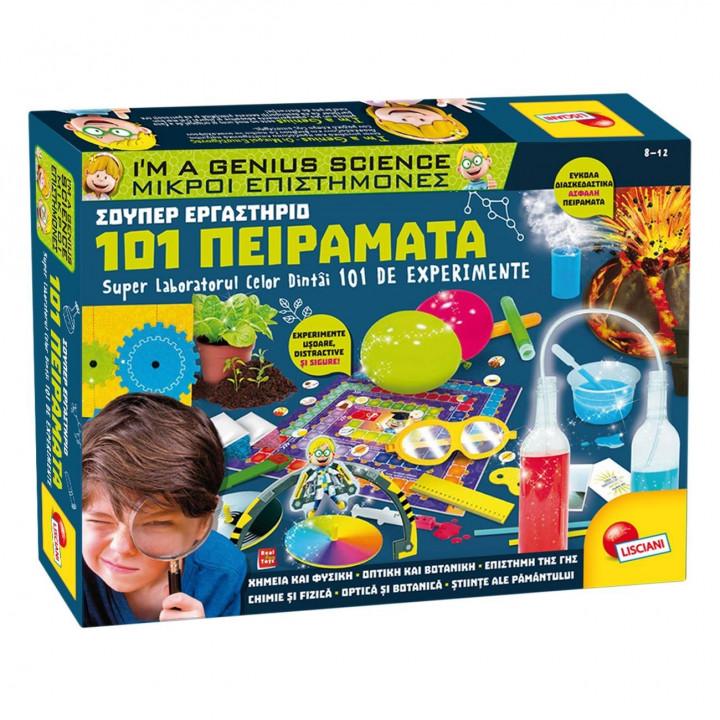 Εργαστήριο 101 Πειράματα Φυσικής & Χημείας