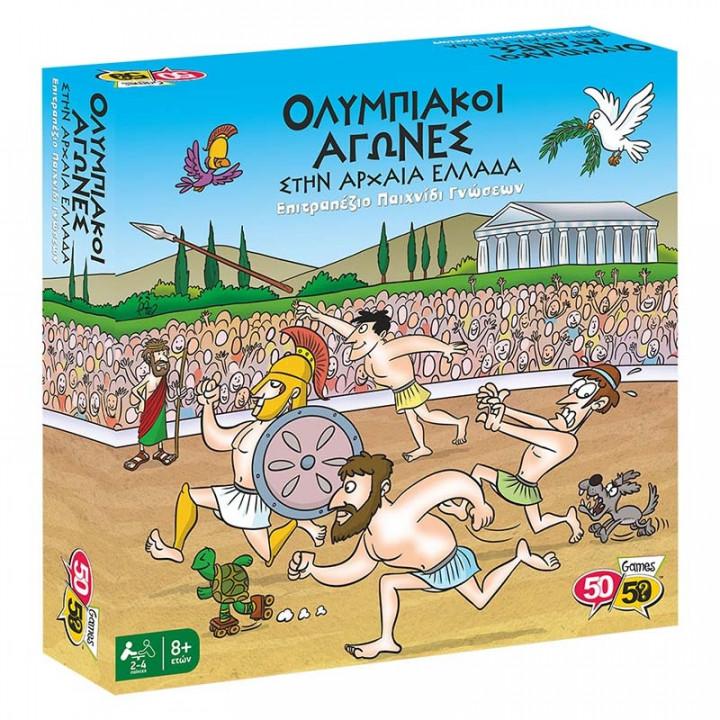 50/50 Επιτραπέζιο - Οι Ολυμπιακοί Αγώνες