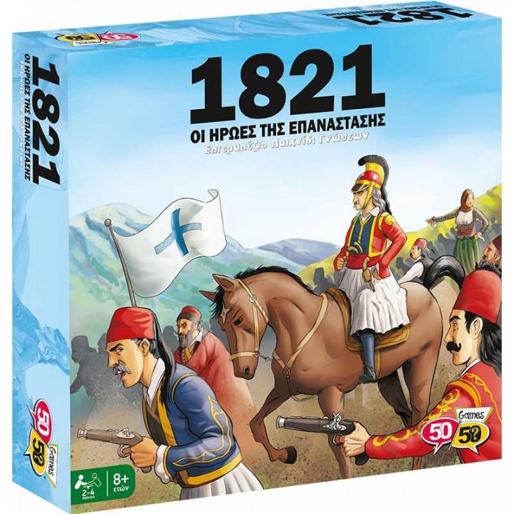 50/50 Επιτραπέζιο - 1821 Οι ήρωες της Επανάστασης