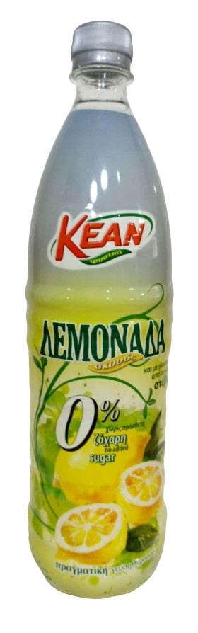 kean lemon sqash