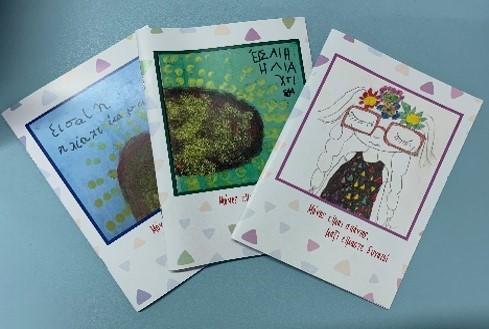 """Πακέτο τριών τετραδίων - Οι ζωγραφιές των τετραδίων είναι δημιουργίες των παιδιών του Συνδέσμου μας μέσα από το Πρόγραμμα """"Χαμόγελα Τέχνης"""""""