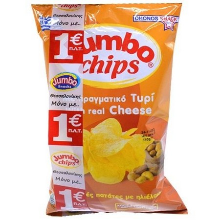 JUMBO CHIPS CHEESE FYLARAKI 110G