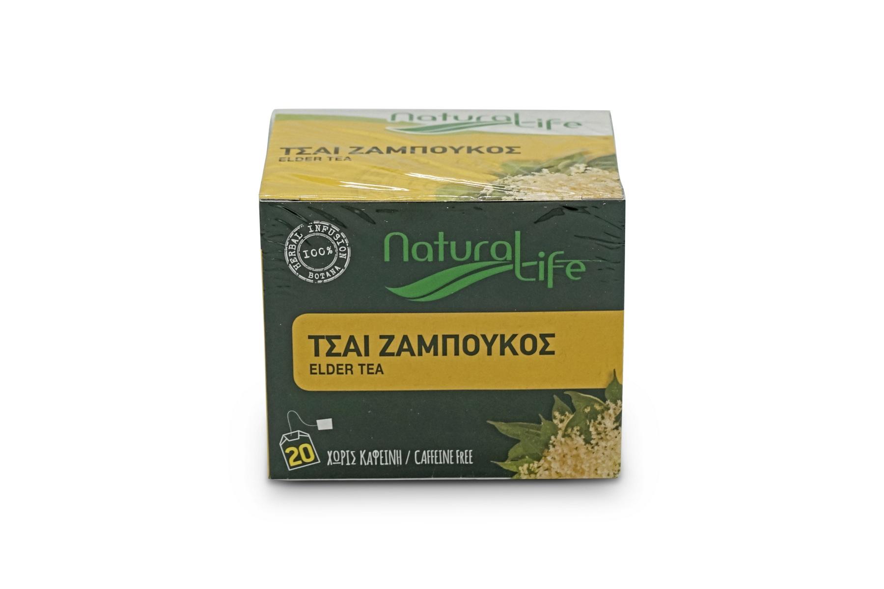 NATURAL LIFE TEA ZAMPOUKOS 20X1.3G