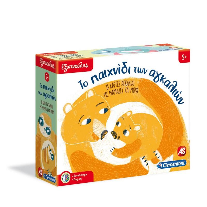 Clementoni Εξυπνούλης Το Παιχνίδι Των Αγκαλιών 1024-63275