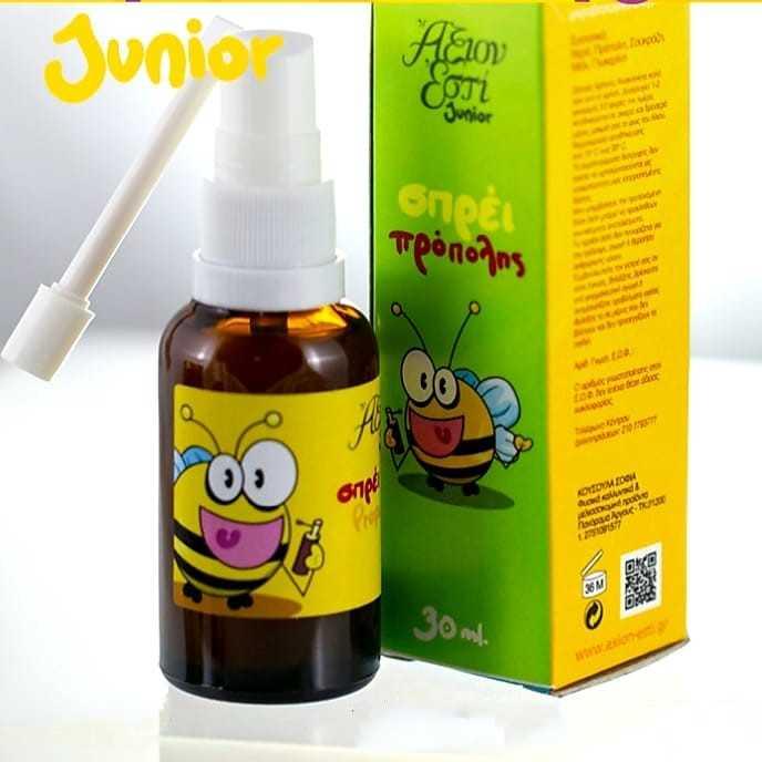 Axion Esti Junior - Propolis Spray 30ml