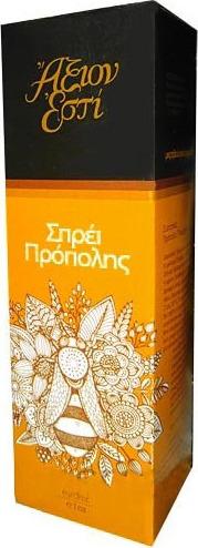Axion Esti - Propolis Spray 30ml