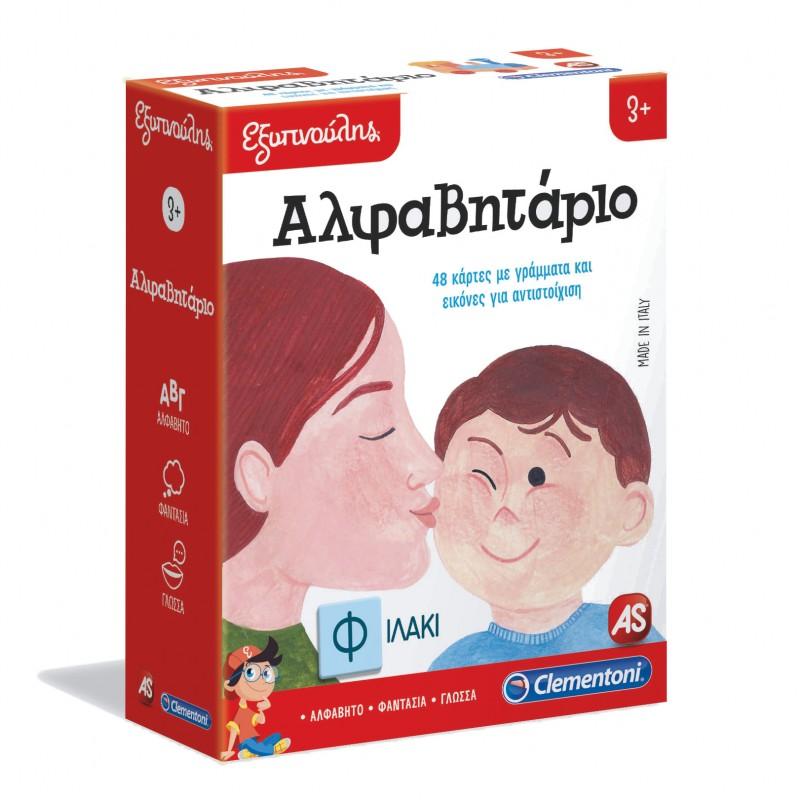 As company Εξυπνούλης Αλφαβητάριο 1024-63217