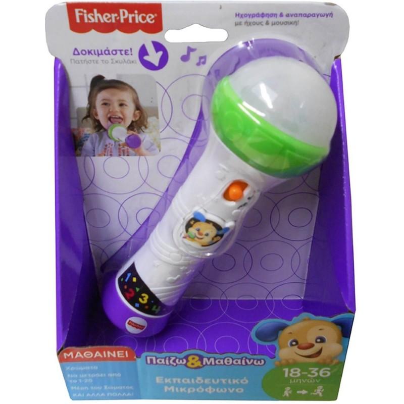 Fisher-Price Fisher Price Εκπαιδευτικό Μικρόφωνο FBP42