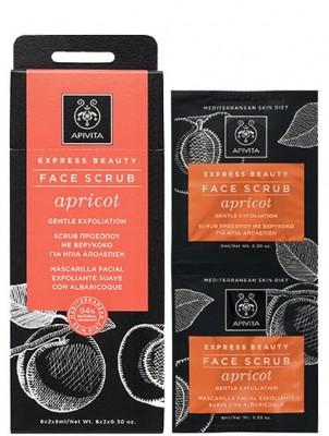 Apivita Express Beauty Apricot Gentle Scrub 2x8ml