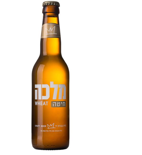 MALKA ISRAEILI CRAFT HOPPY WHEAT BEER 5% BOTTLE 330ML