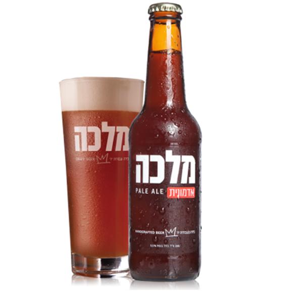MALKA ISRAEILI CRAFT PALE ALE BEER BOTTLE 5,5% 330ML
